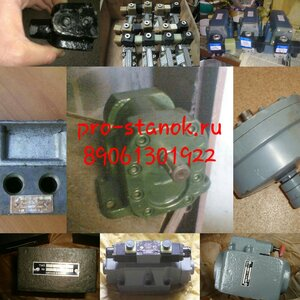 Фильтр пластичный марки 0,12Г41-22