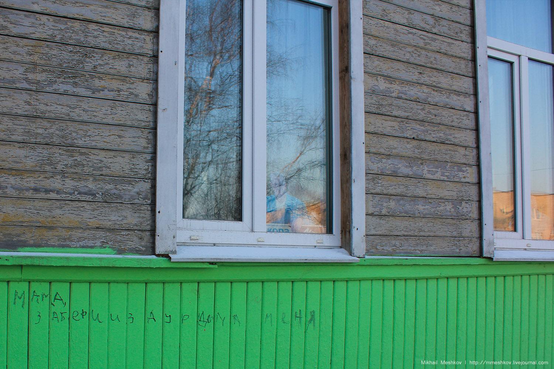 Сортавала - новогодняя столица России