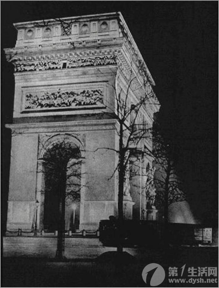 1933. Триумфальная арка