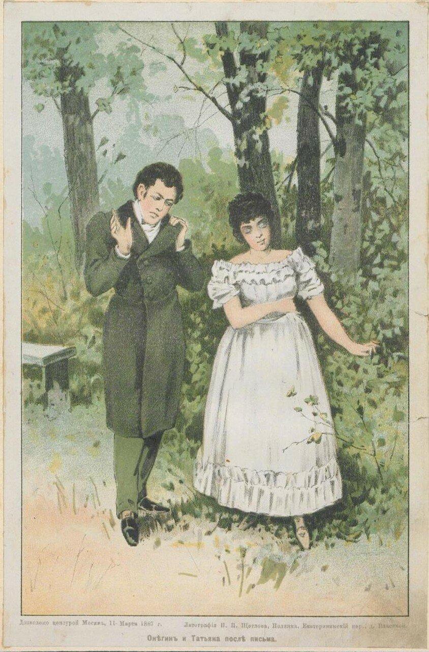 1887. Онегин и Татьяна после письма. Москва, Литография П.П. Щеглова