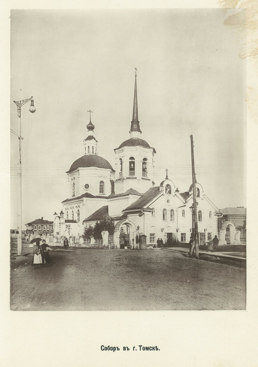 02. Собор в Томске