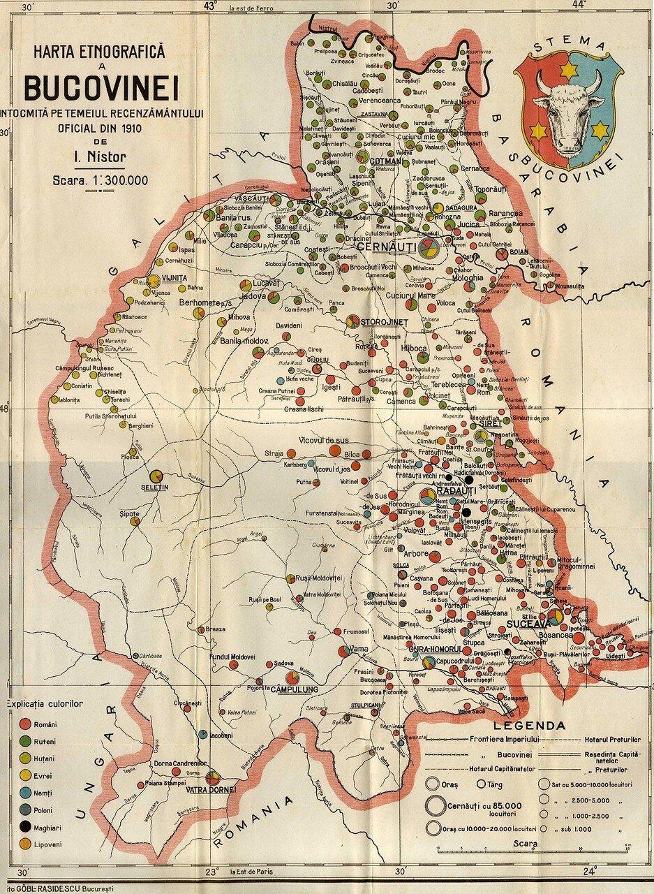 1910. Этнографическая карта Буковины, составленная Йоном Нистором по данным переписи