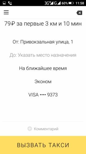 0_b989c_74a9f24f_orig.jpg