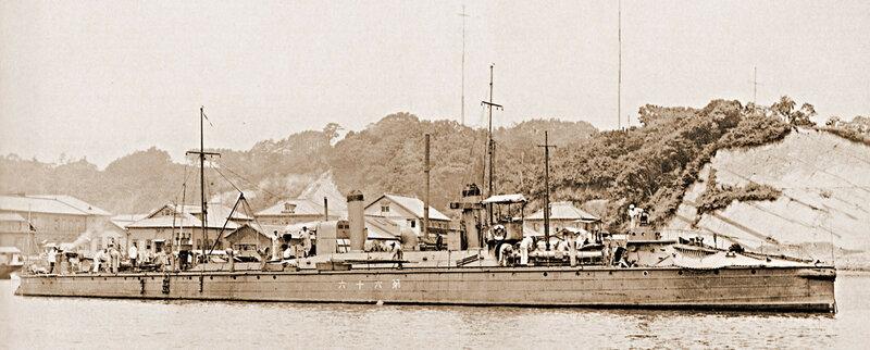 Torpedoboat5.jpg