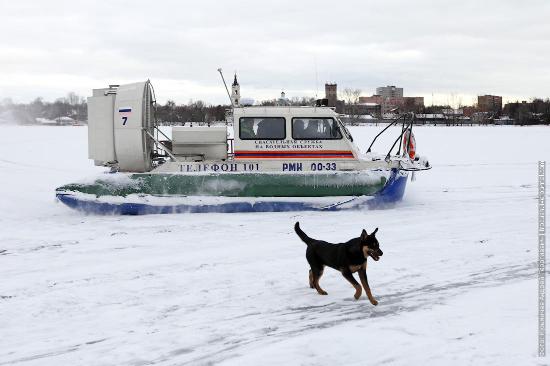 зимнее фото судно на воздушной подушке МЧС Росси на Белом озере