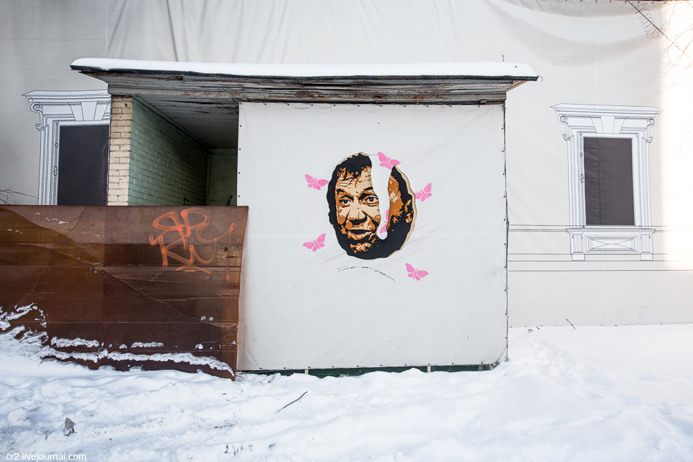 Moscow. New graffiti works of Zoom