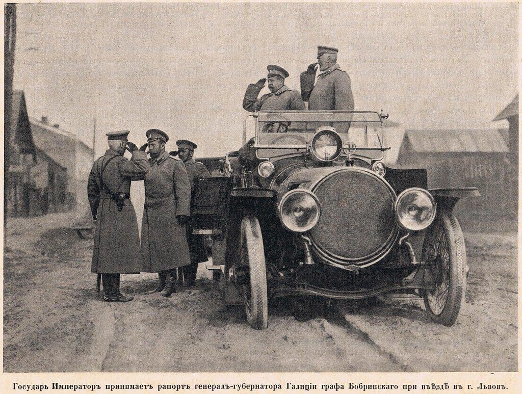1915_Tzar1.jpg
