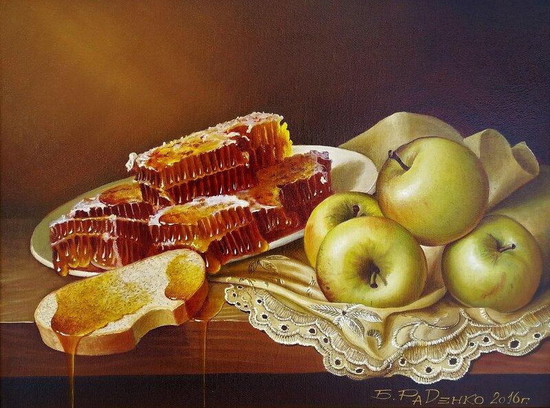 Натюрморт с мёдом и яблоками ...