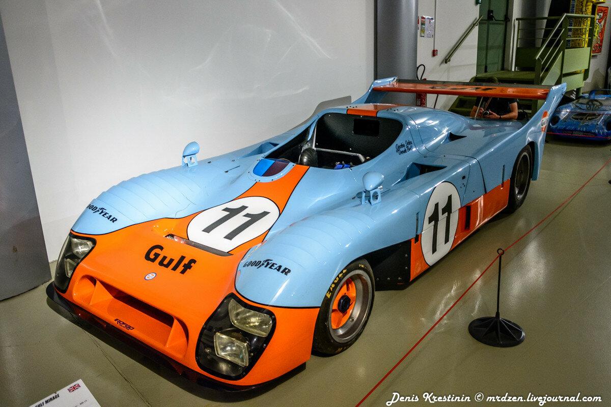 Mirage GR8 (Gulf GR8)