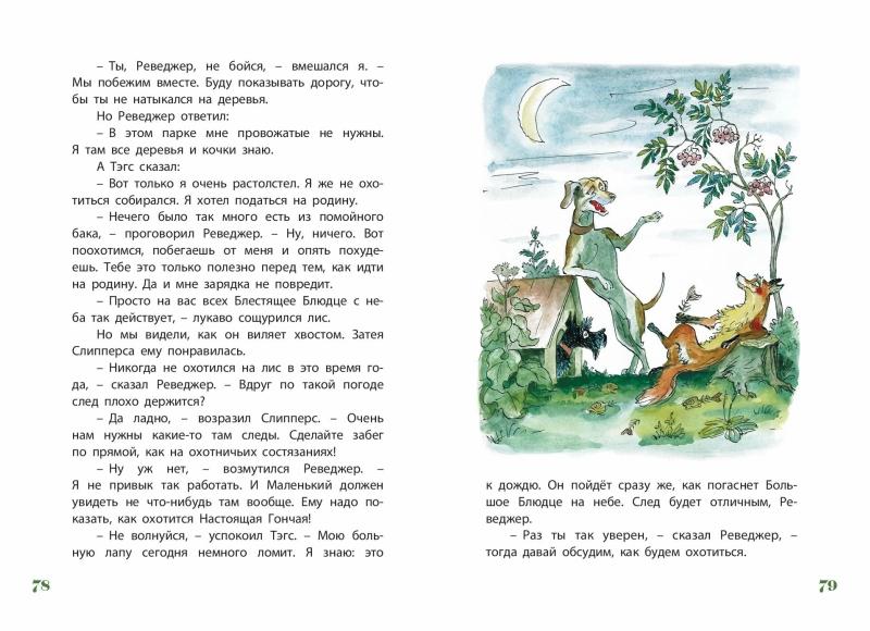 1324_TshVS_Pes Buts_136_RL-page-040.jpg