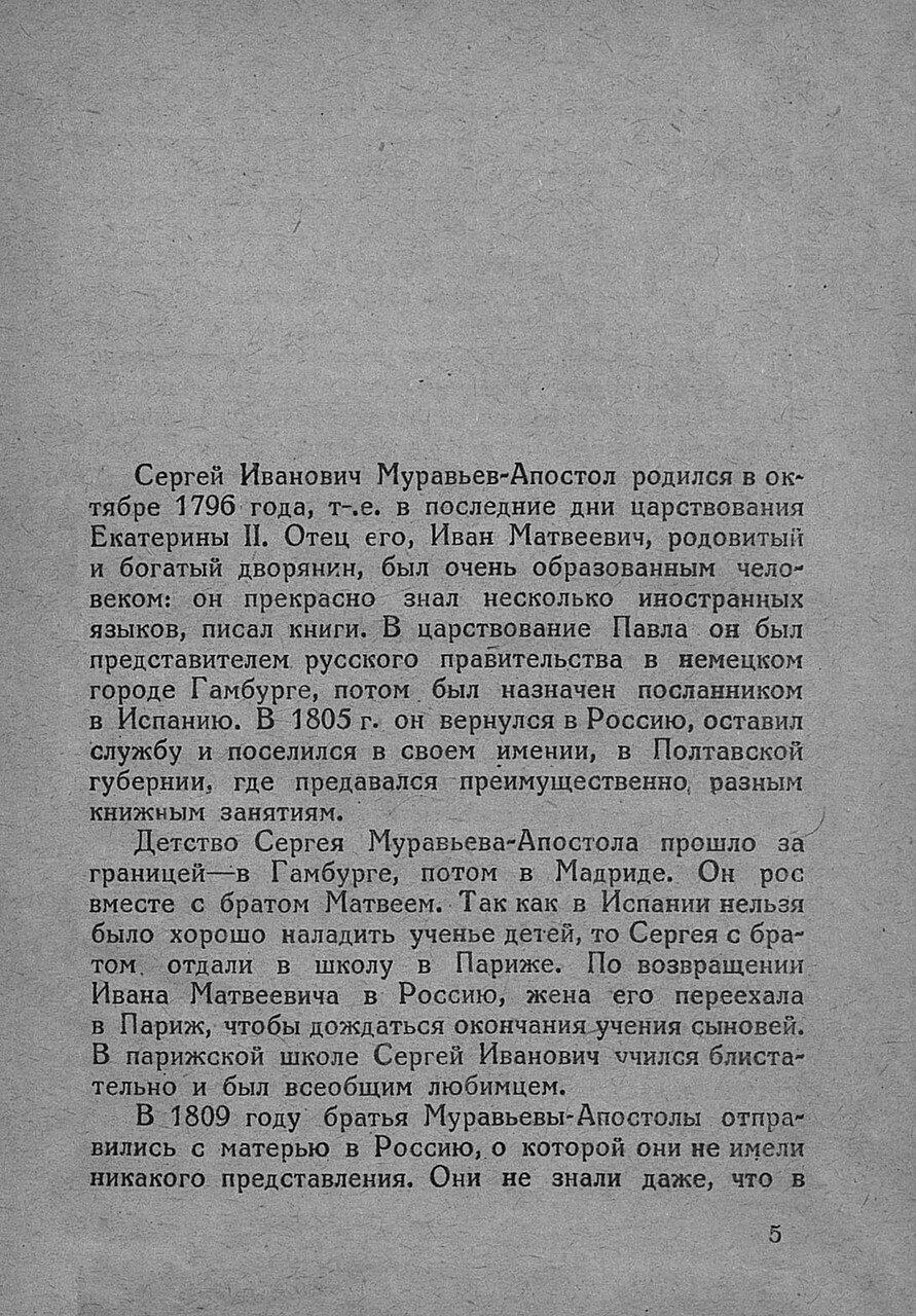 https://img-fotki.yandex.ru/get/65661/199368979.4/0_19bf54_5ec4dca7_XXXL.jpg