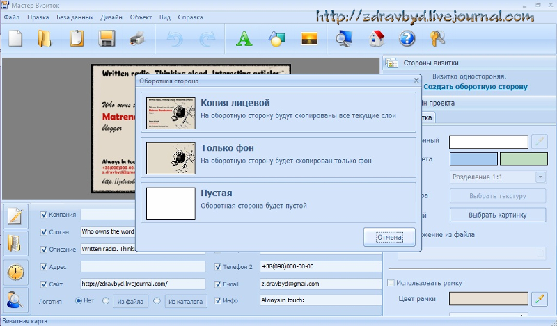 скриншот программы 16