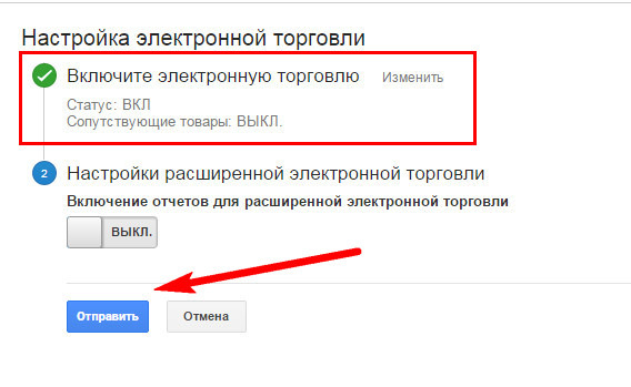 google-analytics-seo-2.jpg