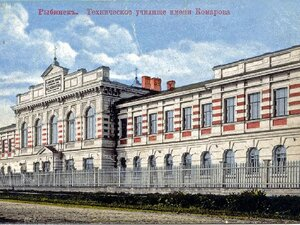 Техническое училище имени Комарова