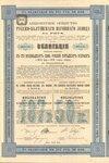 Акционерное общество русско-балтийского вагонного завода   1909 год
