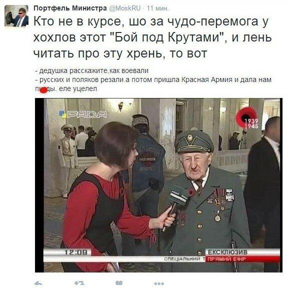 Анекдот Про Поляка