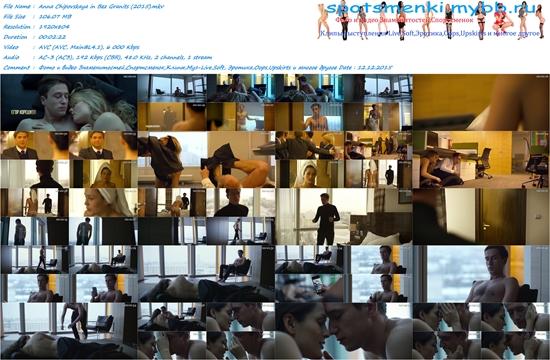 http://img-fotki.yandex.ru/get/65661/329905362.6f/0_19d517_5462bf63_orig.jpg