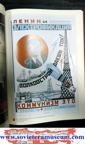 sovieteramuseum_com_classicposters-5.jpg