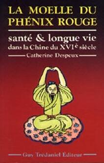 Книга Ли Чжунъюй – Основы науки цигун