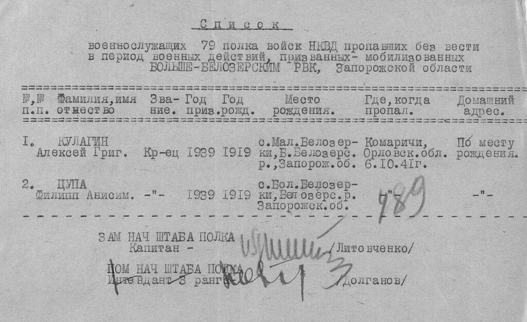 Кулагин Алексей Григорьевич.jpeg