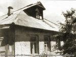Солнцево, Амбулаторная больница, 1939 год, Центральная улица #СОЛНЦЕВО