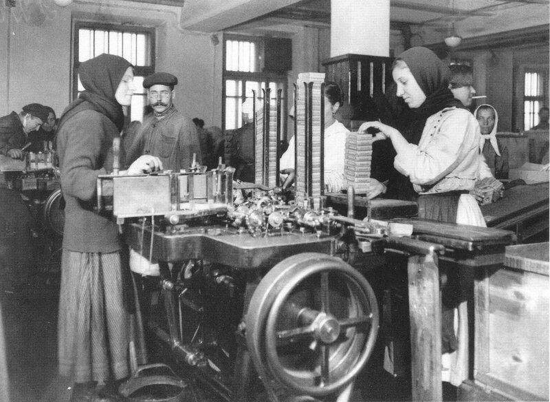428870 Цех Первой государственной табачной фабрики 1920-е гг..jpg