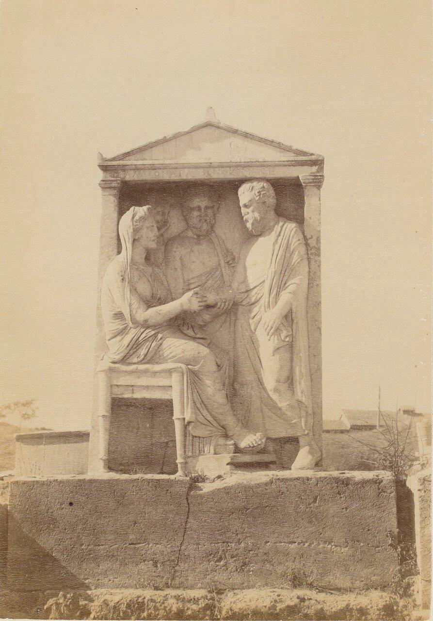66. Афины. Кладбище Керамик. Гробница гераклейцев Агафона и Сосикрата