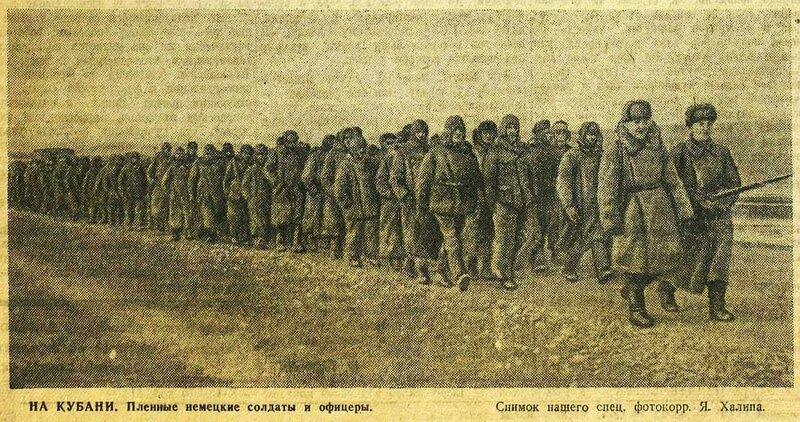 пленные немцы, немецкие военнопленные, немцы в плену, немцы в советском плену, «Красная звезда», 21 февраля 1943 года