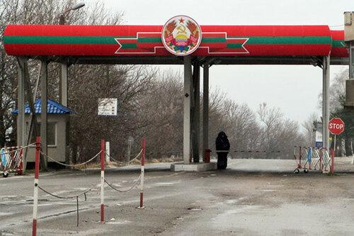 МИД: гражданам Приднестровья ограничивают свободу передвижения