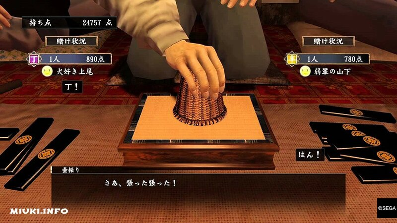 Виртуальная игра Тё-хан бакучи