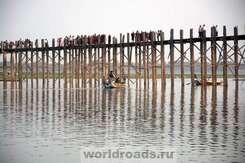 Мост У Бейн