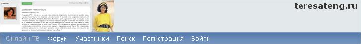 https://img-fotki.yandex.ru/get/65759/18026814.8f/0_ab497_3b7b1831_orig.png