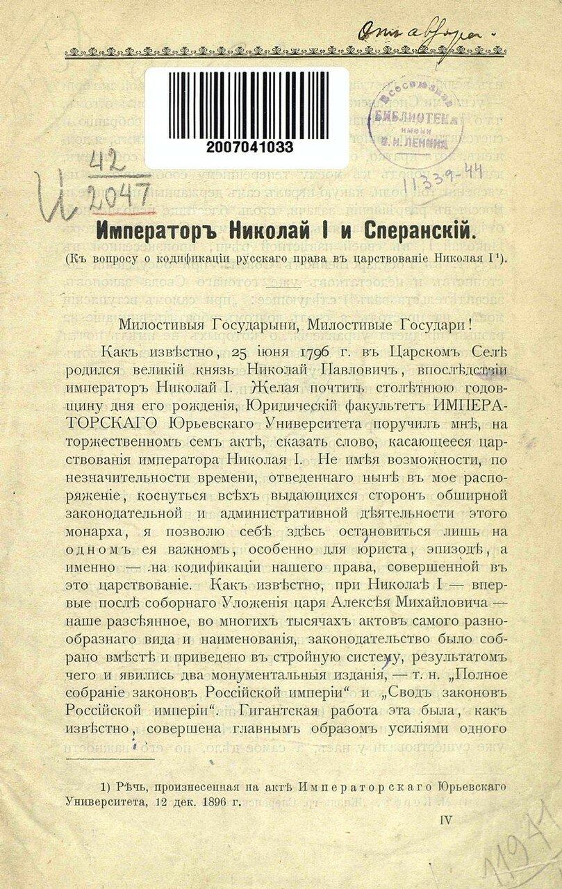 https://img-fotki.yandex.ru/get/65759/19735401.fc/0_96153_7a1d5952_XXXL.jpg
