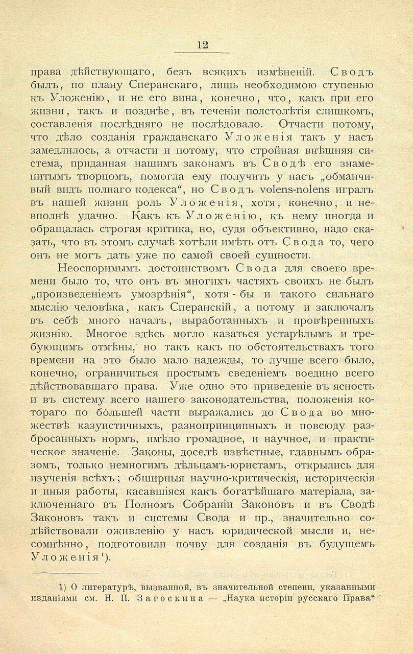 https://img-fotki.yandex.ru/get/65759/19735401.fc/0_9615f_98eb9d3a_XXXL.jpg
