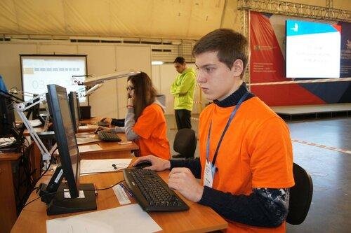 WorldSkills Russia - 2016