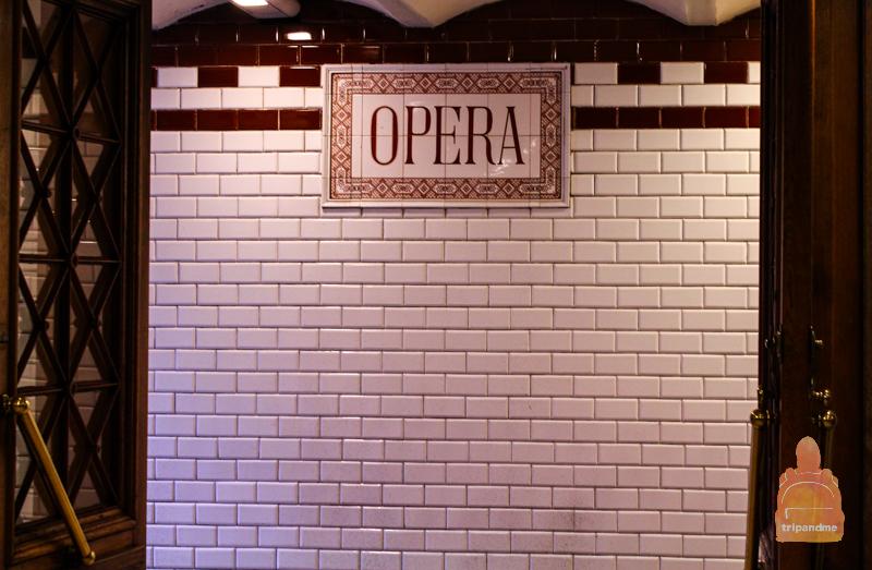 У здания оперы есть остановка метро