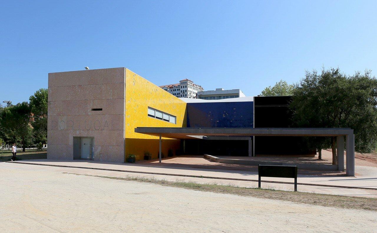Коимбра. Павильон Португалия (Pavilhão Centro de Portugal)
