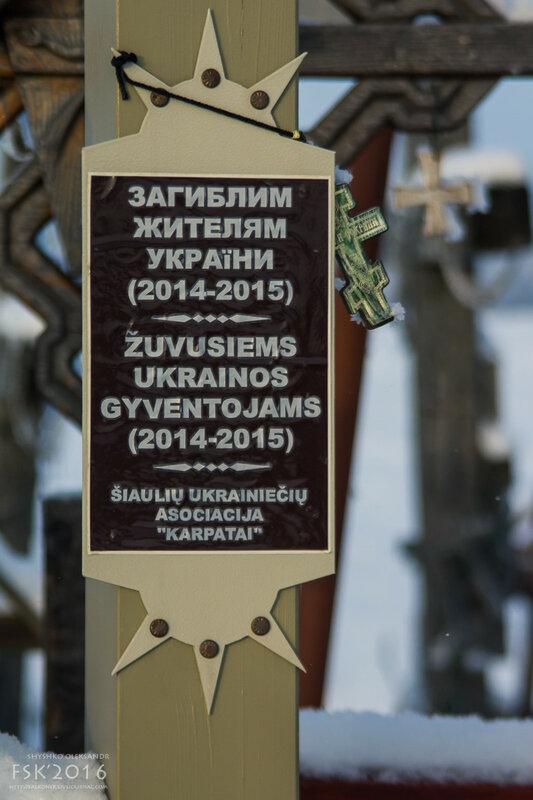 shaulyai-18.jpg