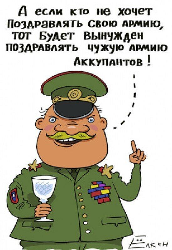 Поздравления бывшему солдат