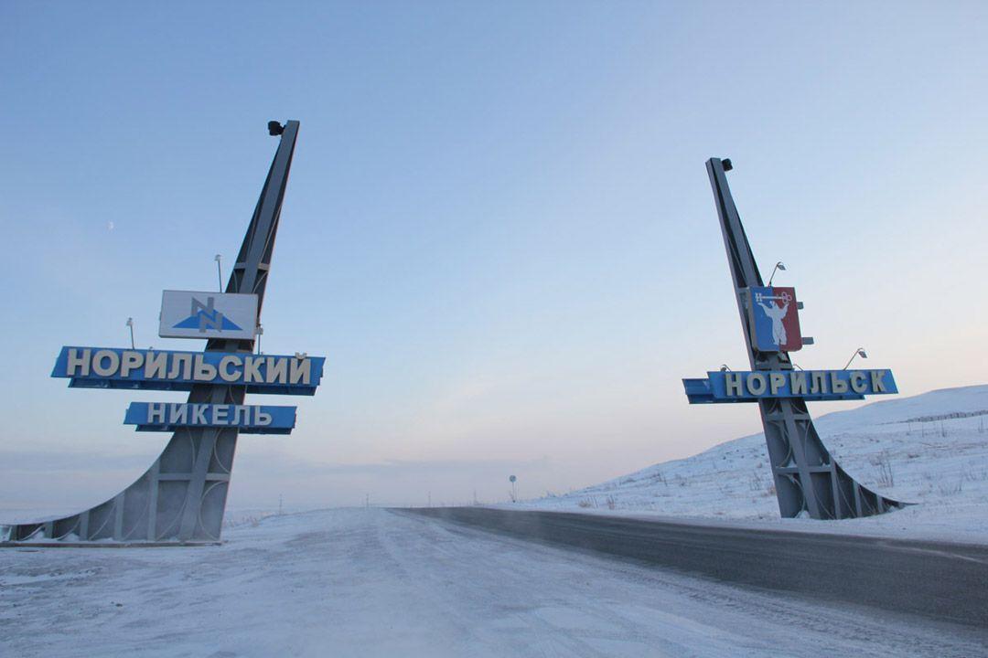Зима в Норильске (16 фото)