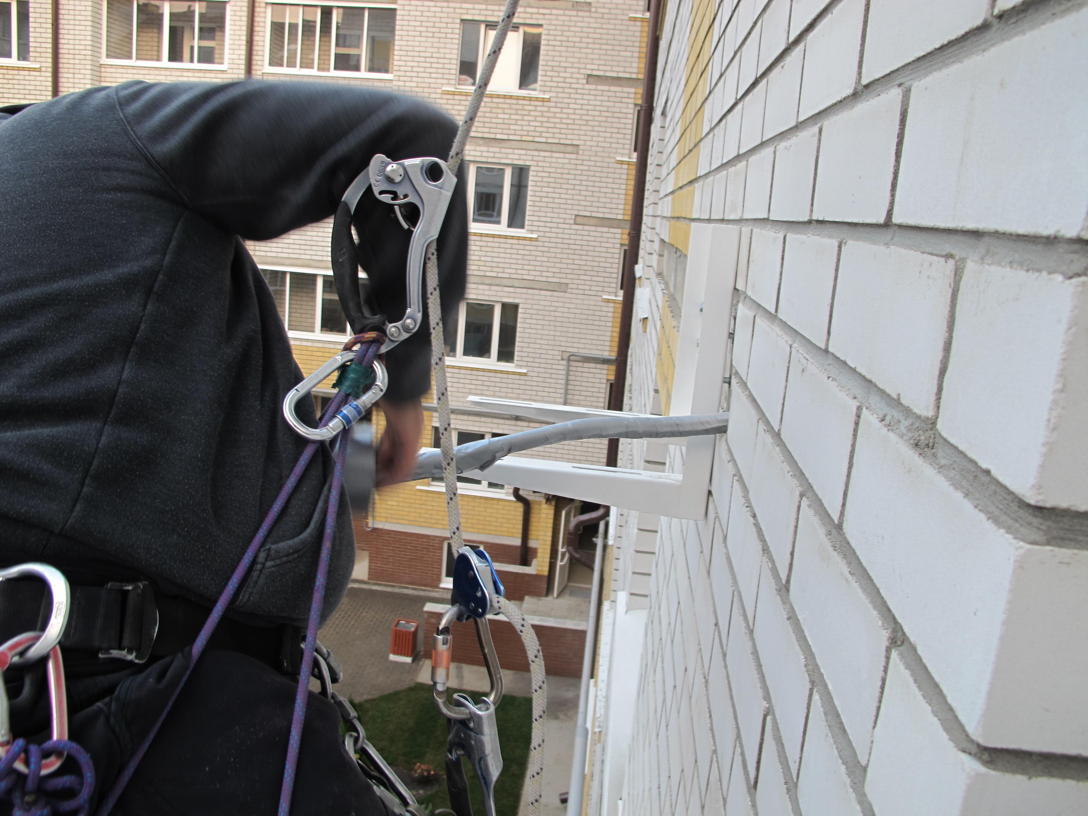 Отрадное — Новый Квартал ИНСТЕП техническое задание по установке сплит-систем