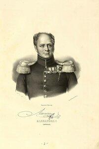 Александр I, Император