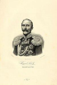 Ливен Вильгельм Карлович, Барон, Генерал-Адьютант, Генерал-от-Инфантерии