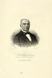 Тройницкий Александр Григорьевич