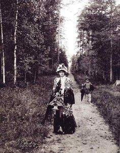 1900-е. Лесная аллея.
