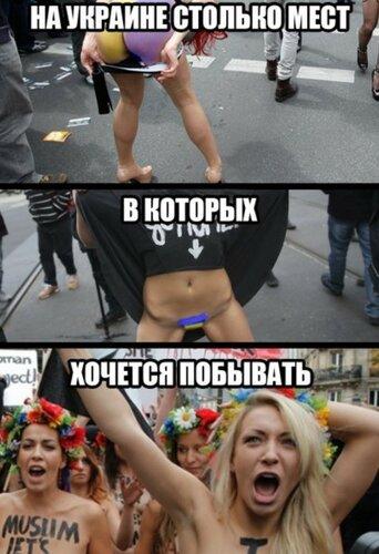 """Хроники триффидов: Неполживые укро""""сми"""""""
