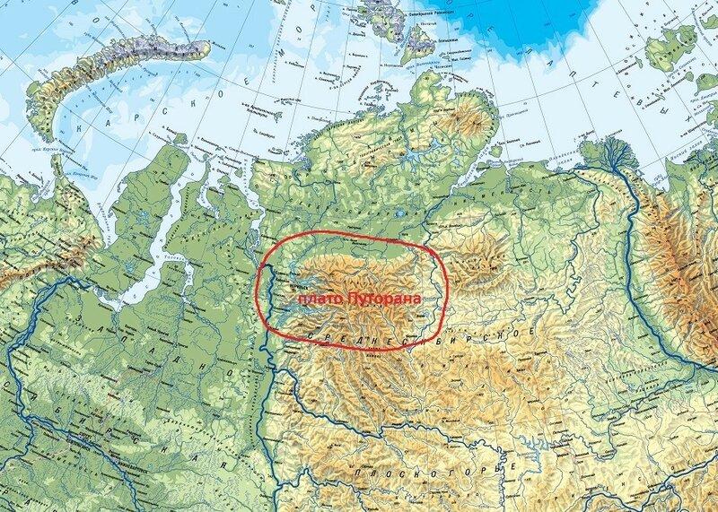 Плато Путорана – заповедная красота Сибири