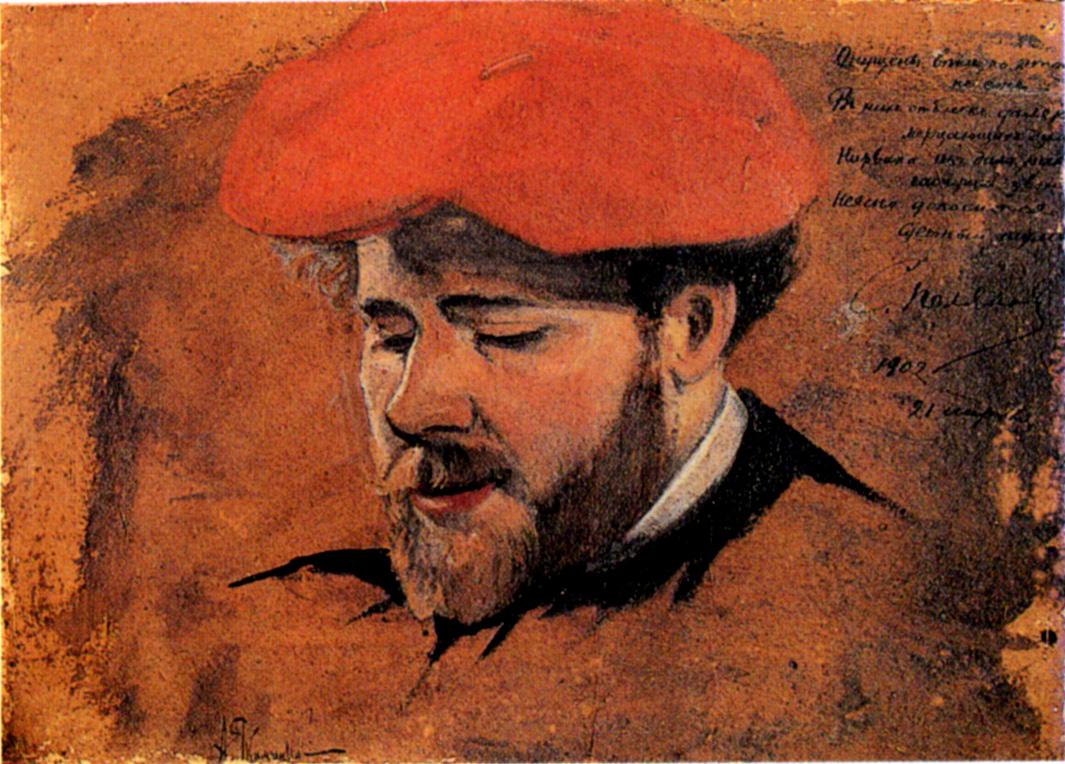 1. Якимченко А.Г.(1878-1929) Портрет М. А. Волошина Париж, 1902