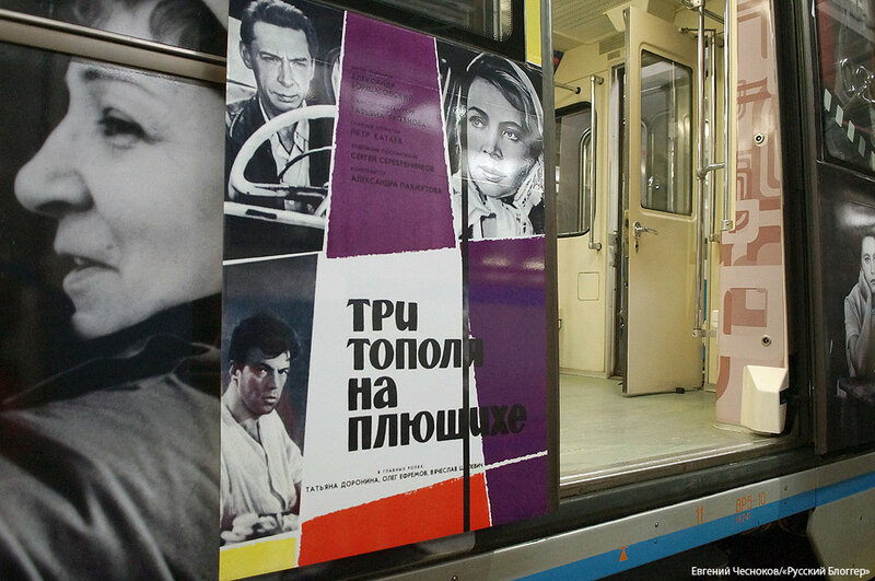 10 Метро поезд киногерои. 24.03.16.15..jpg