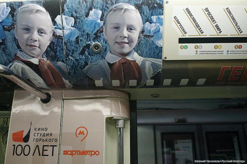 12. Метро поезд киногерои. 24.03.16.20..jpg